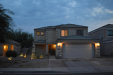 Photo of 12430 W Windrose Drive, El Mirage, AZ 85335 (MLS # 6119988)