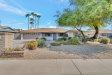 Photo of 2716 E Cannon Drive, Phoenix, AZ 85028 (MLS # 6120607)