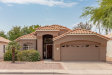 Photo of 4751 W Oakland Street, Chandler, AZ 85226 (MLS # 6120692)