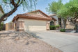 Photo of 10282 E Morning Star Drive, Scottsdale, AZ 85255 (MLS # 6120876)