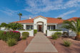 Photo of 5641 N 69th Place, Paradise Valley, AZ 85253 (MLS # 6122931)