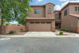 Photo of 2600 E Springfield Place, Unit 80, Chandler, AZ 85286 (MLS # 6124913)