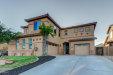 Photo of 9926 N 181st Avenue, Waddell, AZ 85355 (MLS # 6127338)