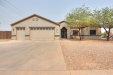 Photo of 11210 W Guaymas Drive, Arizona City, AZ 85123 (MLS # 6127457)