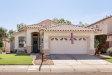 Photo of 2241 W Rockrose Place, Chandler, AZ 85248 (MLS # 6128607)