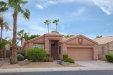 Photo of 6461 W Megan Court, Chandler, AZ 85226 (MLS # 6129907)