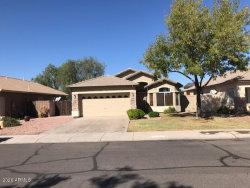 Photo of 3588 S Joshua Tree Lane, Gilbert, AZ 85297 (MLS # 6130039)