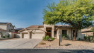 Photo of 12632 E Jenan Drive, Scottsdale, AZ 85259 (MLS # 6130293)
