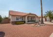 Photo of 10951 W Ventana Drive, Sun City, AZ 85373 (MLS # 6130512)