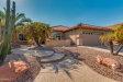 Photo of 2668 N 161st Avenue, Goodyear, AZ 85395 (MLS # 6130688)