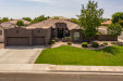 Photo of 913 E Elmwood Place, Chandler, AZ 85249 (MLS # 6131007)
