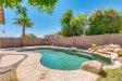 Photo of 12215 W Columbine Drive, El Mirage, AZ 85335 (MLS # 6131094)