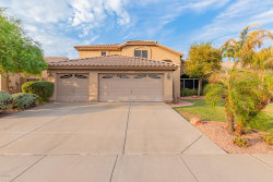 Photo of 5872 W Gary Drive, Chandler, AZ 85226 (MLS # 6131458)