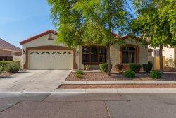 Photo of 4222 W Gwen Street, Laveen, AZ 85339 (MLS # 6132228)