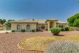 Photo of 6532 N 183rd Avenue, Waddell, AZ 85355 (MLS # 6132600)