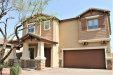 Photo of 2037 S Starling Drive, Gilbert, AZ 85295 (MLS # 6132646)