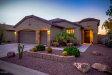 Photo of 5406 N Mica Lane, Eloy, AZ 85131 (MLS # 6133041)