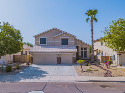 Photo of 8955 W Adam Avenue, Peoria, AZ 85382 (MLS # 6133283)