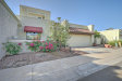 Photo of 4629 E Desert Drive, Phoenix, AZ 85044 (MLS # 6133441)