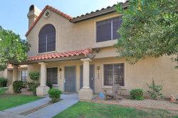 Photo of 5704 E Aire Libre Avenue, Unit 1249, Scottsdale, AZ 85254 (MLS # 6133566)