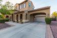 Photo of 18342 W Cheryl Drive, Waddell, AZ 85355 (MLS # 6133607)
