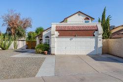 Photo of 719 N Criss Street, Chandler, AZ 85226 (MLS # 6133681)