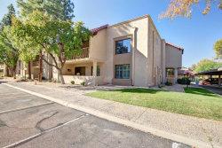 Photo of 8649 E Royal Palm Road, Unit 233, Scottsdale, AZ 85258 (MLS # 6133731)