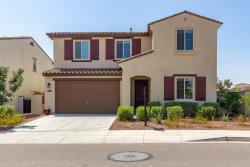 Photo of 1664 N 209th Avenue, Buckeye, AZ 85396 (MLS # 6133999)