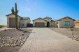 Photo of 19223 W Echo Lane, Waddell, AZ 85355 (MLS # 6134075)