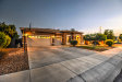 Photo of 14491 W La Reata Avenue, Goodyear, AZ 85395 (MLS # 6134080)