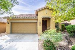 Photo of 38332 N Pagoda Lane, Phoenix, AZ 85086 (MLS # 6134431)