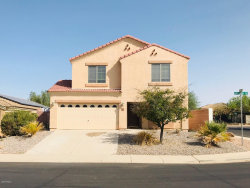 Photo of 252 W Hawthorne Drive, Casa Grande, AZ 85122 (MLS # 6134613)