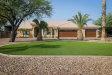 Photo of 20142 W Colter Street, Litchfield Park, AZ 85340 (MLS # 6134811)