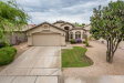 Photo of 4326 E Abraham Lane, Phoenix, AZ 85050 (MLS # 6134880)