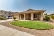 Photo of 43518 W Hillman Drive, Maricopa, AZ 85138 (MLS # 6134952)