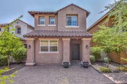 Photo of 12480 W Hummingbird Terrace, Peoria, AZ 85383 (MLS # 6134974)