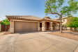 Photo of 2418 N 112th Lane, Avondale, AZ 85392 (MLS # 6135010)