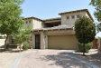 Photo of 2822 W Mclellan Boulevard, Phoenix, AZ 85017 (MLS # 6135528)