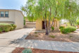 Photo of 18567 W Udall Drive, Surprise, AZ 85374 (MLS # 6135539)
