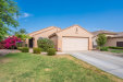 Photo of 8030 W Salter Drive, Peoria, AZ 85382 (MLS # 6136145)