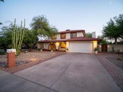 Photo of 5727 E Sharon Drive, Scottsdale, AZ 85254 (MLS # 6136417)