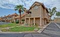 Photo of 1001 N Pasadena Street, Unit 133, Mesa, AZ 85201 (MLS # 6136886)