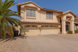 Photo of 5120 E Fellars Drive, Scottsdale, AZ 85254 (MLS # 6137038)