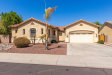 Photo of 13030 W Vista Paseo Drive, Litchfield Park, AZ 85340 (MLS # 6137212)
