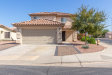 Photo of 11514 W Paradise Drive, El Mirage, AZ 85335 (MLS # 6137856)