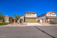 Photo of 6900 E Superstition Way, Florence, AZ 85132 (MLS # 6137872)