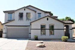 Photo of 6950 S Pearl Drive, Chandler, AZ 85249 (MLS # 6137928)