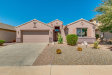 Photo of 42586 W Venture Road, Maricopa, AZ 85138 (MLS # 6138053)