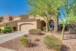 Photo of 12110 W Lone Tree Trail, Peoria, AZ 85383 (MLS # 6138107)