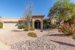 Photo of 10401 N 77th Place, Scottsdale, AZ 85258 (MLS # 6138228)
